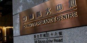 Chine: evergrande n& 39 est pas & 34 trop gros pour faire faillite& 34 , avertit le global times