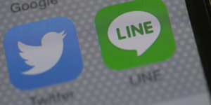 Logo de l'application de messagerie en ligne Line (par Naver) en 2014